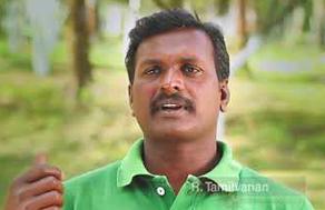 Mr. R. Tamilvanan